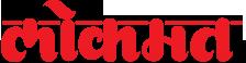 Marathi News Paper | Live Marathi Batmya | ताज्या मराठी बातम्या | Lokmat.com