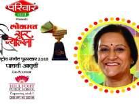 सूर ज्योत्स्ना राष्ट्रीय संगीत पुरस्कार जाहीर