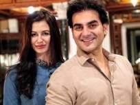 अरबाज खान विदेशी गर्लफ्रेन्डसोबत करणार लग्न??