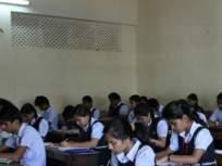 शिक्षकांनीच लिहून दिली दहावीची इंग्रजीची उत्तरपत्रिका; भंडारा जिल्ह्यातील पवनी तालुक्यातल्या वलनीतील प्रकार