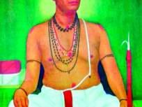 Ganesh Chaturthi 2018; गाणपत्य आचार्य परंपरा; श्री अंकुशधारी महाराज
