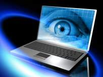 मोबाईल, संगणकामुळे आटत आहेत डोळ्यातील अश्रू