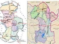 भंडारा-गोंदिया लोकसभा पोटनिवडणुकीची घोषणा