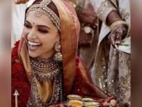 Deepika Ranveer Wedding : सासरेबुवा झालेत फिल्मी...सूनबार्इंसाठी म्हटले असे काही...!!