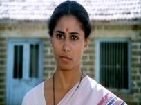 Smita Patil Birthday: 'स्त्रीवादी' स्मिता पाटील यांना 'या' गोष्टीमुळे हिणवले गेले