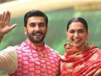 Deepika Ranveer Wedding : दीपवीर मुंबईला परतले, विमानतळावरून थेट सासरी रवाना झाली दीपिका!