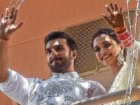 Deepika Ranveer Wedding: दीपवीरच्या रिसेप्शनची तयारी जोरात, नववधूप्रमाणे सजले दीपिकाचे घर!