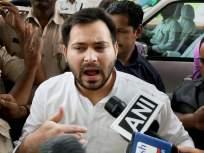 'माझ्या हत्येचा कट रचला जातोय', तेजस्वी यादव यांचा नितीश कुमार सरकारवर गंभीर आरोप