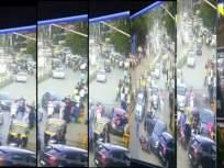 मुंबई: ब्रेकऐवजी अॅक्सिलेटर दाबले; कारच्या धडकेत ५ जखमी