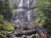 सिंधुदुर्ग : वर्षा पर्यटनाकडे पर्यटकांची पाठ,पर्यटन व्यावसायिक मात्र चिंतेत
