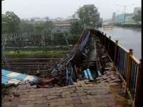 अंधेरी पूल दुर्घटनेला रेल्वेच जबाबदार, रेल्वे सुरक्षा आयोगाचा निष्कर्ष