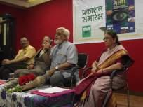 केवळ जय महाराष्ट्र म्हणून प्रगती हाेणार नाही : अनिल अवचट