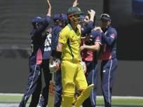 इंग्लंडची विजयी आघाडी; आॅस्ट्रेलियावर १६ धावांनी मात