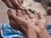 नागपुरात भिक्षेकऱ्यात पैशावरून हाणामारी , एक गंभीर जखमी