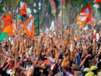 UP Bypoll: कैरानामध्ये भाजपाची प्रतिष्ठा पणाला; विरोधकांच्या एकजुटीमुळे कोंडी