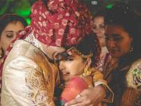 Happy Daughter Day : ... त्यामुळे वडिलच असतात मुलींसाठी 'सुपरहिरो'