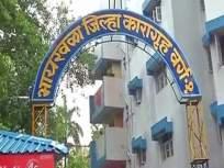 मुंबई : भायखळा कारागृहातील 300 कैद्यांना विषबाधा