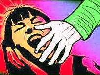 अल्पवयीन मुलीवर कित्येक महिने सुरू होता बलात्कार, 18 अटकेत