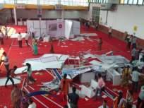 पंतप्रधान आवास योजनेच्या आमिषाने फसवणूक; पिंपरीत 'ऑटोक्लस्टर'मध्ये तोडफोड