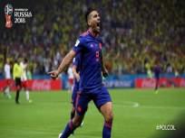 FIFA Football World Cup 2018 : कोलंबियाचा पोलंडवर विजय