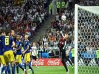 FIFA Football World Cup 2018 : हा गोल चुकवून चालणारच नाही.... पाहा हा व्हीडीओ