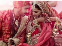 Deepika Ranveer Wedding : दीपिका पादुकोणच्या लेहंग्याची बातच न्यारी, लेहंग्याची किंमतीत खरेदी होऊ शकते कार