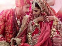 Deepika Ranveer Wedding: रणवीर सिंग-दीपिका पादुकोणच्या लग्नातला 'हा' नवा फोटो पाहिलात का?