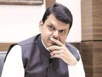 Maratha Reservation : मुख्यमंत्र्यांविरोधात हक्कभंग आणणार - विखे-पाटील
