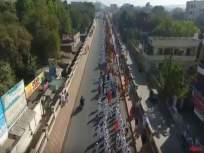 अमरावती : 30 हजार वारक-यांची निघाली दिंडी