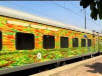 नागपूर-मुंबई दुरांतोवर दरोडा , तीन प्रवाशांना लुटले