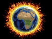 खरे जीवन देणाऱ्या पृथ्वीचाच आपल्याला विसर पडतोय
