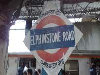 एलफिन्स्टन रोड स्टेशनवाले जॉन एलफिन्स्टन कोण होते?