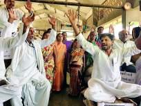 नागपुरात शेतकऱ्यांचे हास्य योग आंदोलन