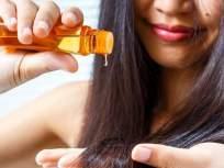 केस गळणं आणि तुटण्याने हैराण झाला आहात? 'या' तेलाचा वापर करा!