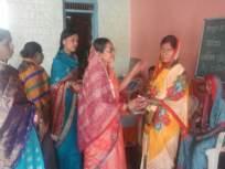 नवा पायंडा : हळदी- कुंकवासाठी विधवा महिलांनाही दिला मान