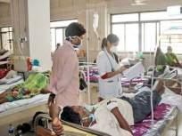 गरीब रुग्णांना मिळेनात बेड