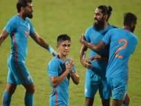 भारतीय फुटबॉल संघाचे आशियाई स्पर्धेत खेळण्याचे स्वप्न होणार पूर्ण ?