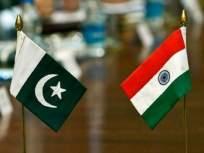 पाकिस्तानसोबतची परराष्ट्र मंत्री स्तरावरील चर्चा भारताकडून रद्द