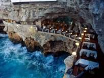 समुद्राच्या मध्यभागी गुहेतलं हे रेस्टॉरंट पाहिलंय का?