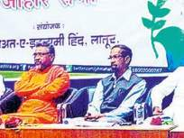 जमाअत-ए-इस्लामी हिंदचा शांती मार्ग