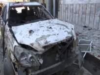 अफगाणिस्तानमध्ये झालेल्या आत्मघाती बॉम्बस्फोटात 31 जणांचा मृत्यू, 50 जखमी