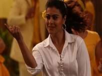 अजय देवगणच्या 'ह्या' गाण्यावर थिरकणार काजोल
