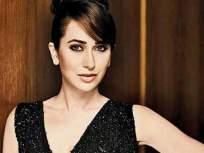Karisma Kapoor Birthday : करिश्मा कपूरच्या या गोष्टी तुम्हाला माहीत आहेत का?