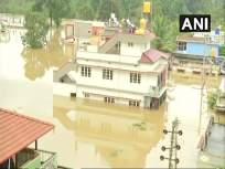 Kerala Floods: एका दिवसात पावसाचे तब्बल 106 बळी