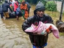 Kerala Floods; 'बघताय काय सामील व्हा, आमदारांनो 1 महिन्याचा पगार केरळसाठी द्या'
