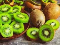 किवी फळाचे आरोग्यायी फायदे जाणून घ्या!