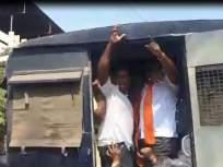 महाराष्ट्र एकीकरण समितीची कोल्हापुरात निदर्शनं
