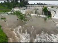 कोल्हापुरला पाणी पुरवठा करणारा कळंबा तलाव ओव्हर फ्लो
