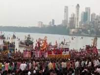 Lalbaugcha Raja Visarjan: लालबागच्या राजाच्या विसर्जनादरम्यान एक बोट बुडाली
