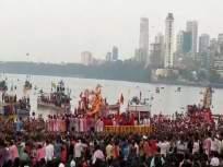 Lalbaugcha Raja : लालबागच्या राजाची गिरगाव चौपाटीवरील आरती